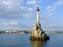 Monument aux bateaux courus précipitamment Photos stock