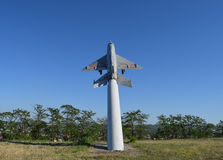 Monument aux chasseurs Images libres de droits