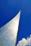 Monument aux conquérants de l'espace Photos libres de droits