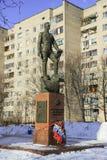 Monument aux défenseurs du ciel du ` s de la mère patrie Balashikha, microdistrict Zarya Images libres de droits