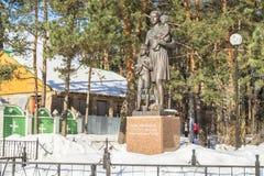 Monument aux dirigeants et au x27 ; épouses Balashikha, région de Moscou Images libres de droits