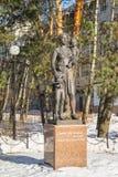 Monument aux dirigeants et au x27 ; épouses Balashikha, région de Moscou Photos libres de droits