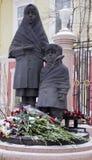 Monument aux enfants de la guerre image stock