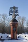 Monument aux explorateurs et aux navigateurs russes photo stock