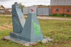 Monument aux soldats tombés photographie stock libre de droits