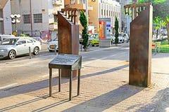 Monument aux victimes de l'attaque terroriste en 1993, boulevard de Rothschild photos libres de droits