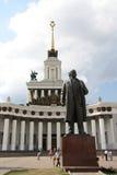Monument av Lenin på VDNH, Moscow Royaltyfria Foton
