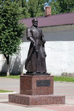 Monument av Lew Sapieha i Lepel, Vitryssland Royaltyfri Foto