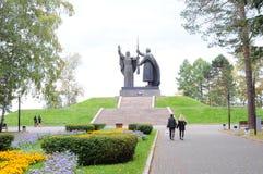 Monument av minnet till de, som dog i det stora patriotiska kriget, Tomsk royaltyfria foton