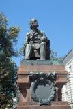 Monument av N I Pirogov - den stora forskaren, läraren och docten Arkivbilder