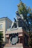Monument av N I Pirogov - den stora forskaren, läraren och docten Arkivfoto