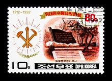 Monument av Turubong, 80th födelseårsdag av Kim Il Sung serie, circa 1992 Arkivbilder