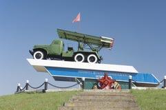 Monument av WWII Arkivbilder