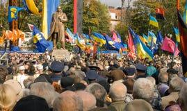 monument bandera odsłonięcia Obrazy Royalty Free