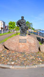 Monument barge hauler in Rybinsk. Russia Royalty Free Stock Photos