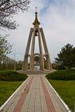 Monument Bendery Moldavien Royaltyfria Bilder