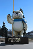 Monument big doll bear - symbol of the Olympic Games in Sochi 2014 Stock Photos