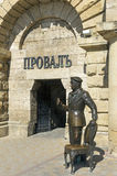 Monument bij de ingang aan Proval in Pyatigorsk Stock Afbeeldingen
