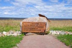Monument bij de plaats van de dood van Peterhof-aanval 05 10 1941 Royalty-vrije Stock Foto's