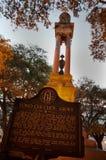 Monument bij tomo-chi-Chi Graf in Savanne, GA Royalty-vrije Stock Afbeelding