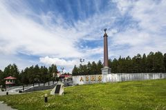 The monument on the border of Europe and Asia near Pervouralsk, Sverdlovsk oblast, Russia.  Royalty Free Stock Images