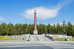 The monument on the border of Europe and Asia Royalty Free Stock Photography
