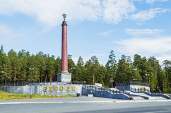 The monument on the border of Europe and Asia Royalty Free Stock Images
