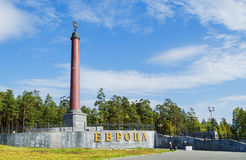 The monument on the border of Europe and Asia Stock Images