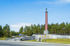 The monument on the border of Europe and Asia Stock Image