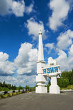 The monument on the border of Europe and Asia Stock Photography