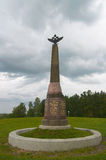 Monument in Borodino battle field Royalty Free Stock Images