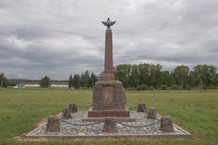 Monument in Borodino battle field Royalty Free Stock Photo