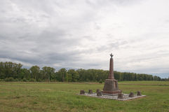 Monument in Borodino battle field Stock Images