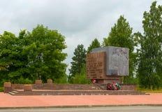 Monument Boundary stone. SAINT PETERSBURG, RUSSIA - AUGUST 21, 2017: the Monument `Boundary stone`. The Nevsky Pyatachok Memorial Royalty Free Stock Images