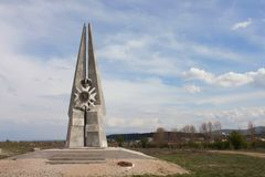Monument `For Bravery` dedicated to Bulgarian soldiers. Dragoman is Bulgarian town very close to the western border of the country with Serbia. Through Dragoman Stock Photos