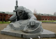 Monument in Brest fortress Stock Image