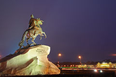Monument Bronze Horseman Royalty Free Stock Images