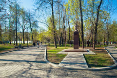 Monument- bust to Bauman  in a spring garden in Moscow. Moscow, Russia - May 3, 2017: Monument- bust of the  Bauman - the revolutionary in a spring garden in Stock Image