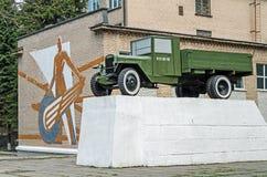 Monument car ZIS-5 Stock Images