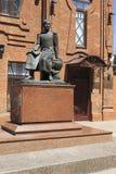 Monument of Ciocana Valikhanova Royalty Free Stock Photos