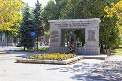 Monument commémoratif photos libres de droits