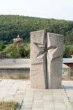 Monument communiste en forme d'étoile Photos libres de droits