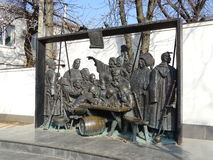 Monument Cossacks writing a letter to the Turkish Sultan Royalty Free Stock Image