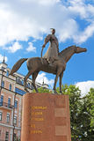 Monument for customs officers of Ukraine in Kyiv Royalty Free Stock Image