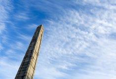 Monument d'amitié de l'Union Soviétique Photo stock