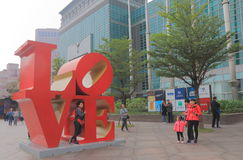 Monument d'amour à Taïpeh 101 Taïwan Photos stock