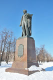 Monument de Repin (et environs) Photos libres de droits