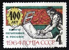 Monument d'Ivan Fyodorov - première imprimante de livre en Russie, cercle Images libres de droits