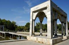 Monument dans la ville de Ferghana Photo libre de droits