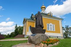 Monument dans le couvent d'Olginsky Photographie stock libre de droits